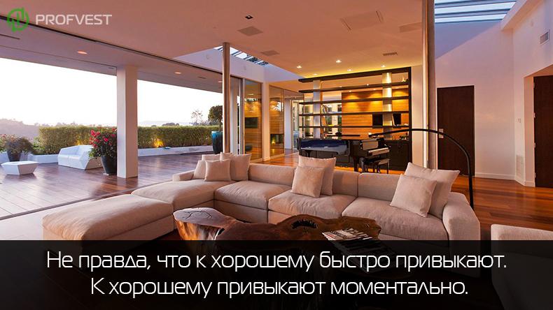 200 рублей за 1 минуту на апрель 2014