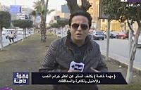 برنامج مهمة خاصة 27/2/2017 أحمد رجب - أخطر جرائم النصب