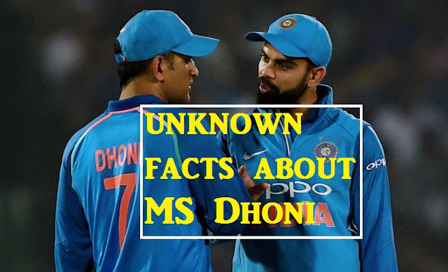 unknown facts about MS Dhoni