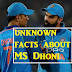unknown facts about MS Dhoni that I bet you all are unknowing.