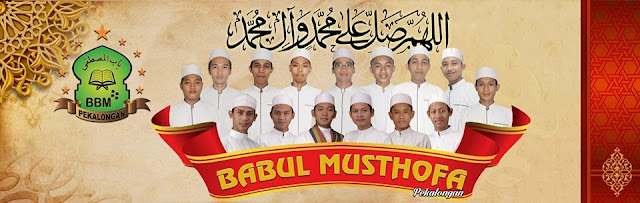 Image result for babul musthofa