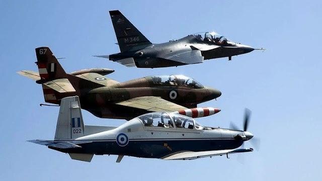Η Πολεμική Αεροπορία ετοιμάζεται για τους πιλότους νέας γενιάς
