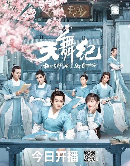 Xem Phim Thiên Vũ Kỷ - Dance of the Sky Empire
