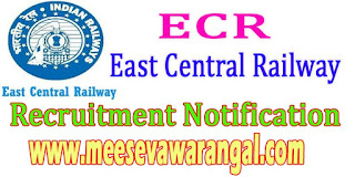 ECR (East Central Railway) Recruitment Notification