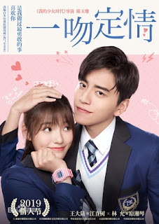 Download Fall in Love at First Kiss (2019) Sub Indo
