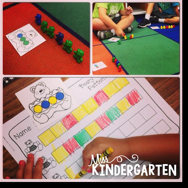 DJ Inkers Kindergarten Clip Art