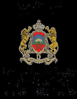 صورة logo وزارة التربية الوطنية والتكوين المهني