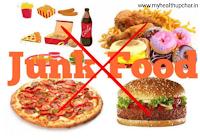 Hamesha Swasth Rahne K liye Junk Food Khane se Bache - Avoid Processed Junk Food