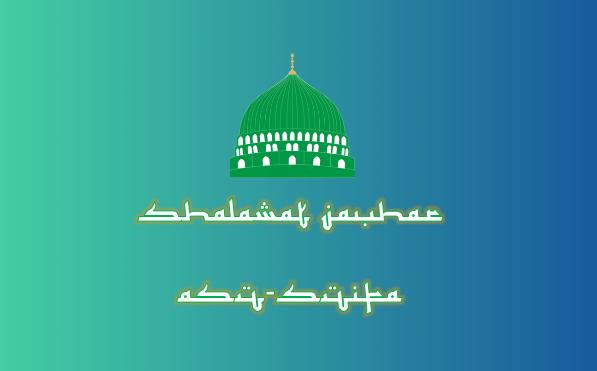 Shalawat Jauhar Asy-Syifa