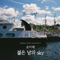 Download Mp3, MV, Video, Drama Full Epsode Lyrics Yoon Mi Rae -  젊은 날의 Sky (The Best Hit OST Part.3)