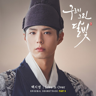 DOWNLOAD LAGU MP3 [Single] Baek Ji Young – Moonlight Drawn by Clouds OST Part.9