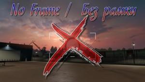 No Frame Mod [1.31]