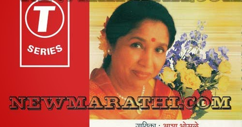 Asha Bhosle marathi Album songs Free Lavani Mp3 download