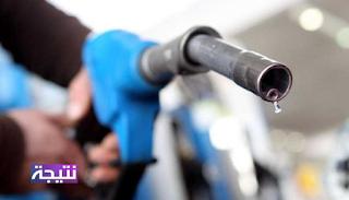 موعد زيادة أسعار البنزين فى مصر 2018 اخر الاخبار