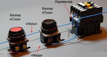 монтаж подключения магнитного пускателя к кнопкам