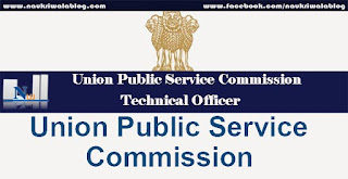Technical Officer Job 2017