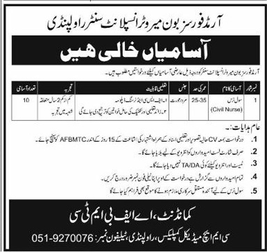 Jobs In CMH Medical Complex Rawalpindi  3 July 2017