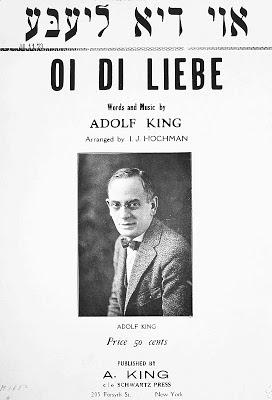 yiddish theater music oy di libe