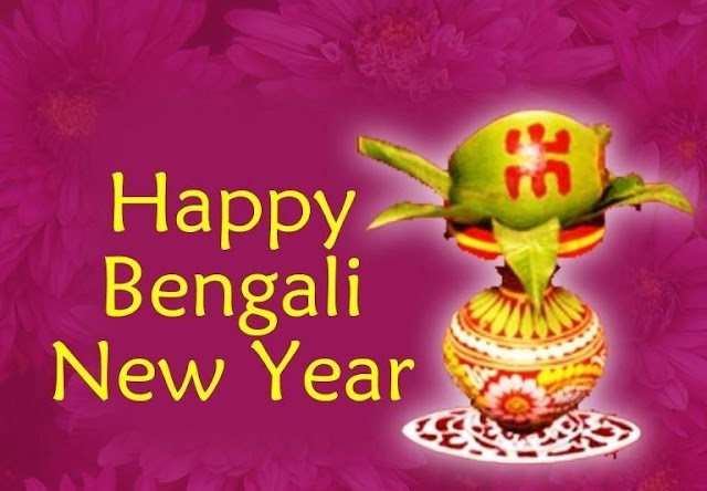 bengali new year pictures for facebook