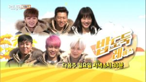 Running man Episode 136