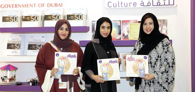 وظائف خالية فى هيئه دبي للثقافة والفنون فى الإمارات 2019