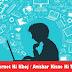 Internet Ki Khoj Kisne Ki Thi - इंटरनेट की खोज कब हुई