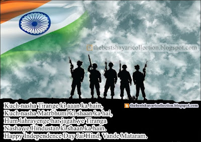 Independence Day Shayari  15 August Shayari  Shayari on Independence Day