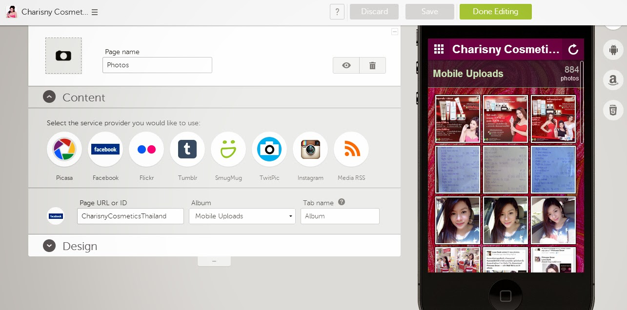 Mobile App Facebook Picture
