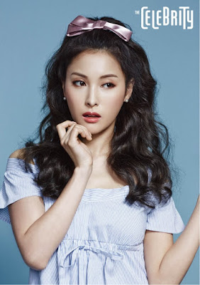 Gyuri KARA The Celebrity March 2016