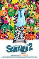 Sardaar Ji 2 2016 Full Punjabi Movie Download & Watch