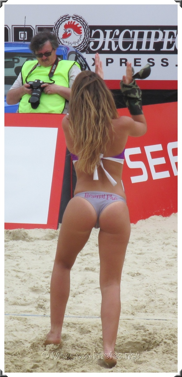 Summer Beach Volley Gir