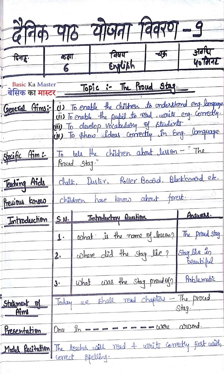 4th Sem lesson Plan-9 Class 6 English