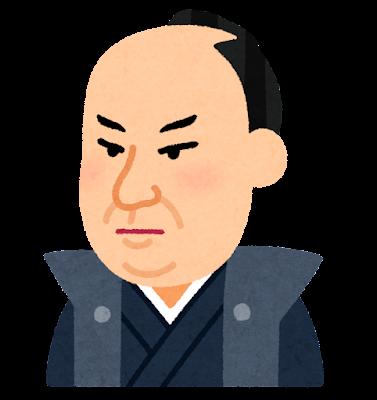 井伊直弼の似顔絵イラスト