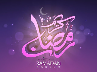 تحميل صور رمضان