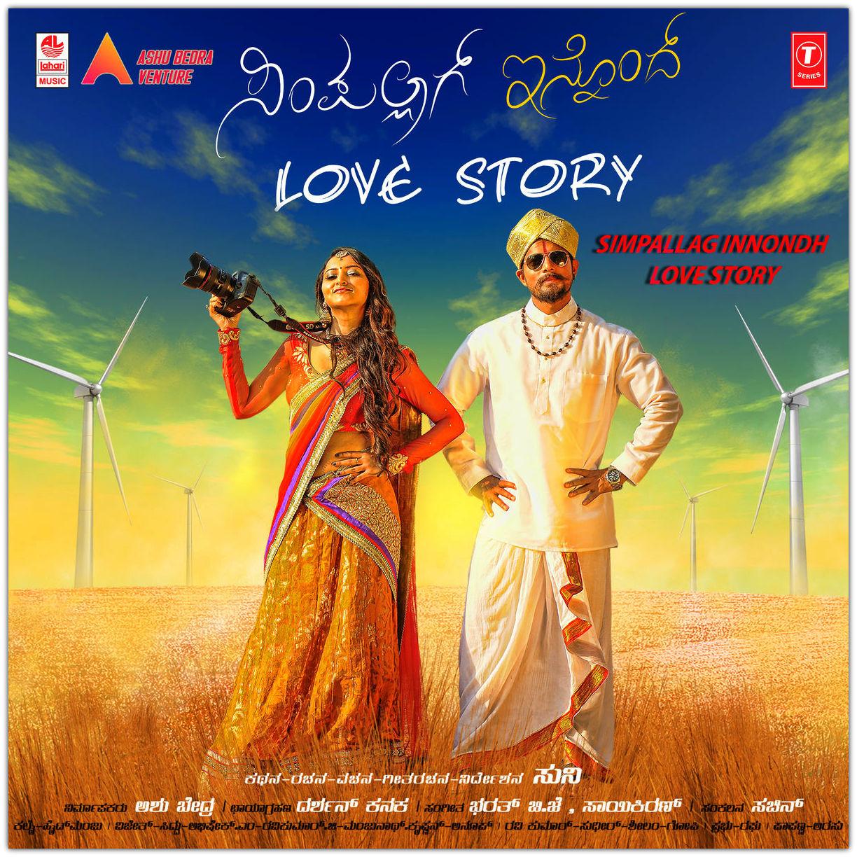 Kannada Mp3 Songs: Simpallag Innondh Love Story (2016
