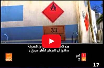 test permis tunisie