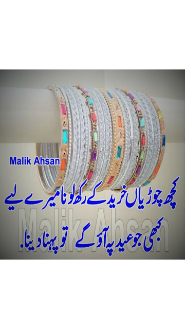 Eid Poetry - Eid Judai Poetry - eid ki judai poetry - eid ki judai poetry - eid poetry love - eid poetry image - Urdu Poetry World,eid poetry hd pics,eid poetry hd images,eid poetry hindi,eid poetry hd wallpaper,eid poetry happy,eid poetry hd photos,eid sad poetry hd,eid poetry images,eid poetry in urdu wallpapers,eid poetry in pashto,eid poetry in urdu funny,eid poetry john elia,eid judai poetry,eid ka jora poetry,eid da jora poetry,eid ki judai poetry,eid ki poetry,eid ki poetry in urdu,eid khatam poetry,eid ke poetry,poetry eid ka chand,eid ki poetry pic,eid khushi poetry,eid ka poetry,poetry eid card,urdu poetry eid ka chand,eid k din poetry