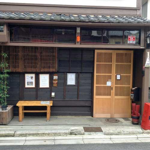 Hana Guesthouse Kyoto, Japan.