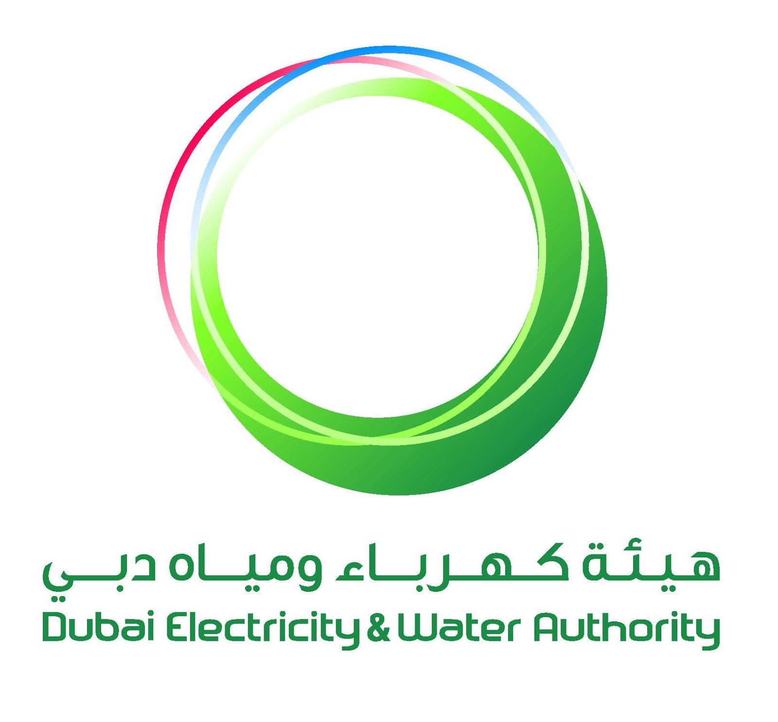 وظائف خالية في هيئه كهرباء وماء دبي فى الإمارات 2018