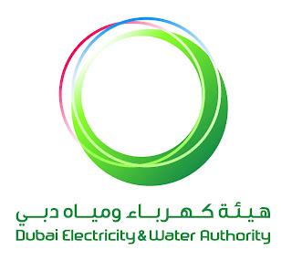 وظائف خالية في هيئه كهرباء وماء دبي فى الإمارات 2017