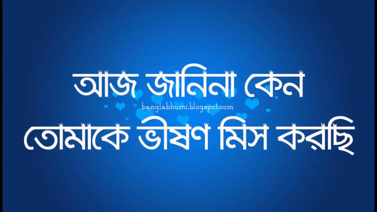 Bengali Sad Images - Reverse Search
