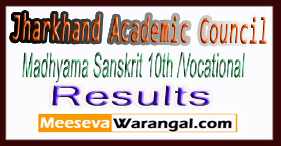 JAC Jharkhand Academic Council Madhyama Sanskrit 10th /Vocational Results 2018
