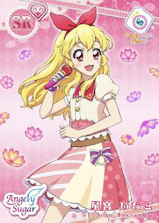 Foto Gambar Ichigo Hoshimiya Aikatsu Anime Cewek Cantik (2)