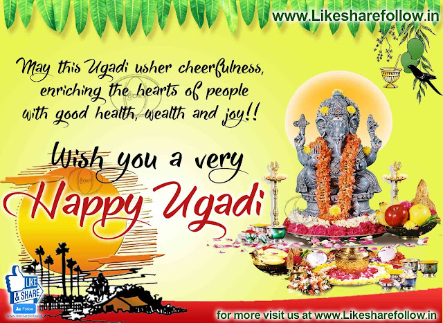 Best Ugadi wishes images greetings