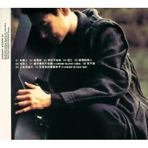 Jacky Cheung 张学友 Ngoi Nei Tung Do Bat Ji Tung 爱你痛到不知痛 Chinese Pinyin Lyrics