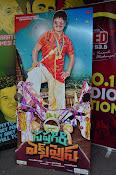Saptagiri Express Song Launch-thumbnail-16