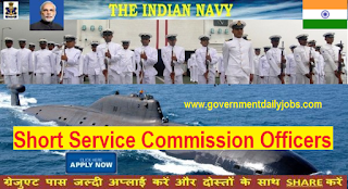Indian Navy Recruitment 2017 SSC Jobs Vacancies Opening