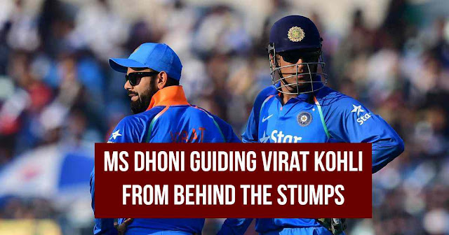 Watch Video: MS Dhoni behind the Stumps Commentary during India vs New Zealand
