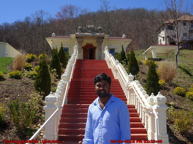 Mount Soma Temple North Carolina