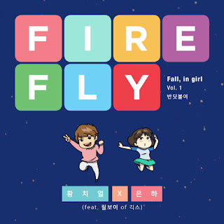 DOWNLOAD MP3 [Single] Hwang Chi Yeul, EUNHA (GFRIEND) – Fall, in girl Vol.1
